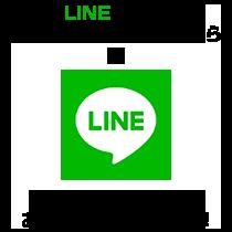 益子舘LINE