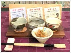 栃木の地酒3種飲み比べセットプラン