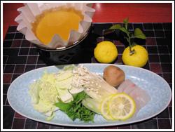 柚子づくし♪茂木名産の「ゆず」を使った里山ゆず鍋会席プラン