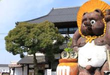 益子町窯元共販センター