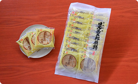 日光甚五郎煎餅
