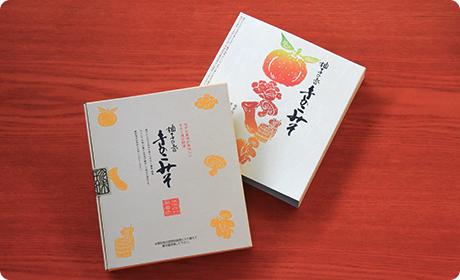 柚子の香 きのこみそ